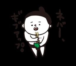 professor komusubi sticker #4349867