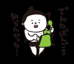 professor komusubi sticker #4349868