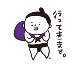 professor komusubi sticker #4349870