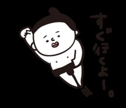 professor komusubi sticker #4349877