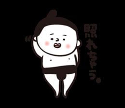 professor komusubi sticker #4349881