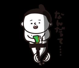professor komusubi sticker #4349883