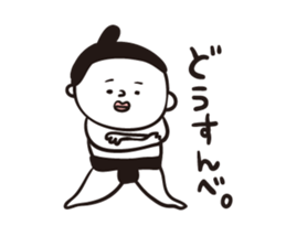 professor komusubi sticker #4349885