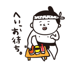 professor komusubi sticker #4349888