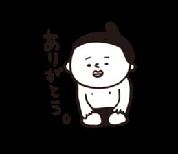 professor komusubi sticker #4349889
