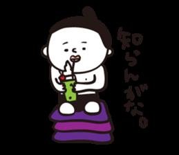 professor komusubi sticker #4349891