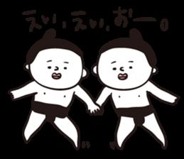 professor komusubi sticker #4349892