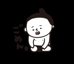 professor komusubi sticker #4349893