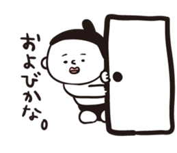 professor komusubi sticker #4349894