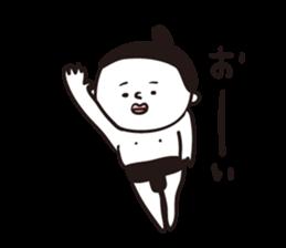 professor komusubi sticker #4349895