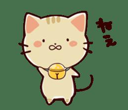 Reminder cat sometimes chick sticker #4349936