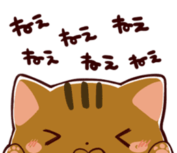 Reminder cat sometimes chick sticker #4349938
