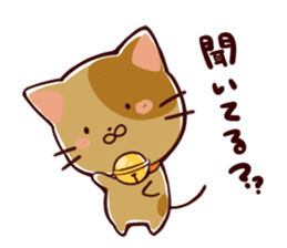 Reminder cat sometimes chick sticker #4349939