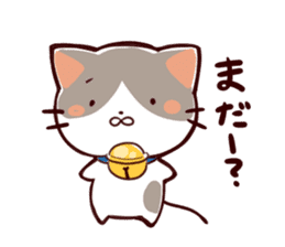 Reminder cat sometimes chick sticker #4349941