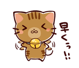 Reminder cat sometimes chick sticker #4349943