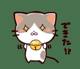 Reminder cat sometimes chick sticker #4349947