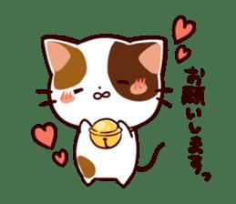 Reminder cat sometimes chick sticker #4349953
