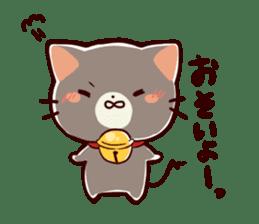Reminder cat sometimes chick sticker #4349954