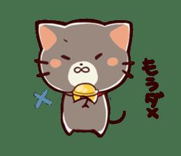 Reminder cat sometimes chick sticker #4349956