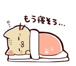 Reminder cat sometimes chick sticker #4349962