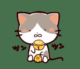 Reminder cat sometimes chick sticker #4349963