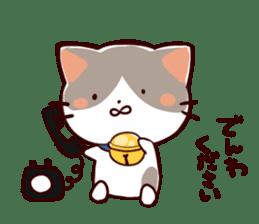 Reminder cat sometimes chick sticker #4349964