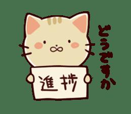 Reminder cat sometimes chick sticker #4349965