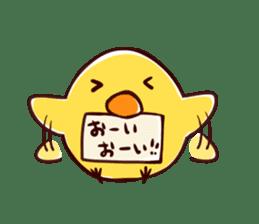 Reminder cat sometimes chick sticker #4349967