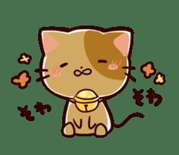 Reminder cat sometimes chick sticker #4349968