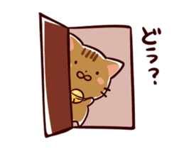Reminder cat sometimes chick sticker #4349973