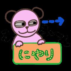 The healing panda 3
