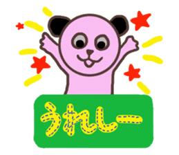 The healing panda 3 sticker #4352946