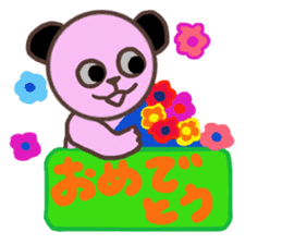 The healing panda 3 sticker #4352958