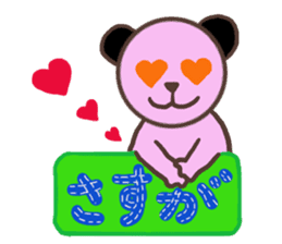 The healing panda 3 sticker #4352961