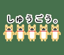 Japanese Shiba Inu 8bit sticker sticker #4353401