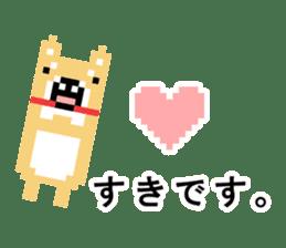 Japanese Shiba Inu 8bit sticker sticker #4353411