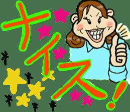 Around 30's years old shakurechan sticker #4358323