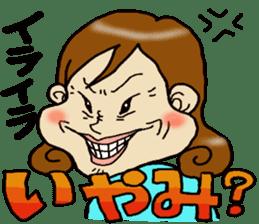 Around 30's years old shakurechan sticker #4358328
