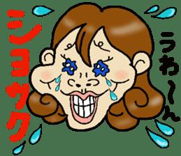 Around 30's years old shakurechan sticker #4358330