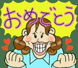 Around 30's years old shakurechan sticker #4358332
