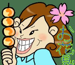 Around 30's years old shakurechan sticker #4358333