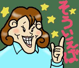 Around 30's years old shakurechan sticker #4358338