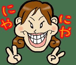 Around 30's years old shakurechan sticker #4358340