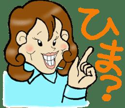 Around 30's years old shakurechan sticker #4358342