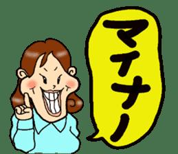 Around 30's years old shakurechan sticker #4358346