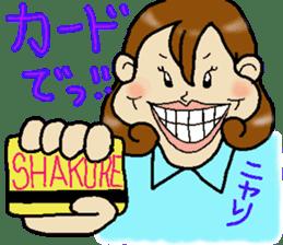 Around 30's years old shakurechan sticker #4358349