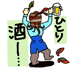 Around 30's years old shakurechan sticker #4358351