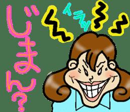 Around 30's years old shakurechan sticker #4358356