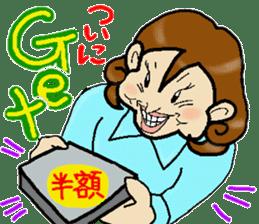 Around 30's years old shakurechan sticker #4358358