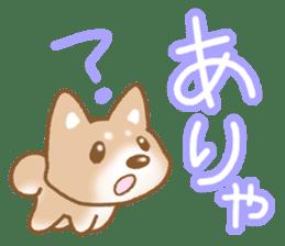 Sticker of the Shiba inu sticker #4358642